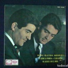 Discos de vinilo: DUO DINAMICO ESOS OJITOS NEGROS + 3. Lote 77429501