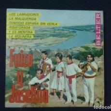 Discos de vinilo: FAICO Y JOSEFINA LOS LABRADORES + 5. Lote 77430065