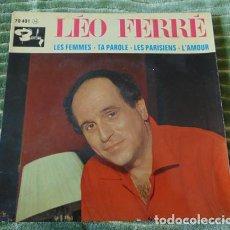 Discos de vinilo: LÉO FERRÉ – LES FEMMES - EP 1961. Lote 77439545