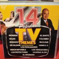 Discos de vinilo: GRANDES EXITOS DE SERIES DE TV. Lote 77456965
