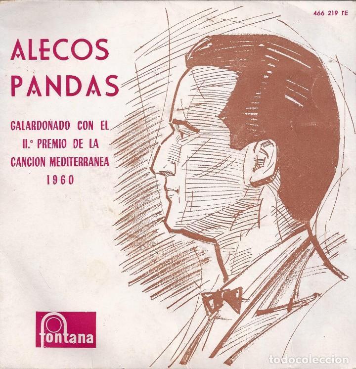 ALECOS PANDAS (Música - Discos - Singles Vinilo - Solistas Españoles de los 50 y 60)