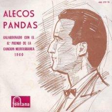Discos de vinilo: ALECOS PANDAS. Lote 77599545