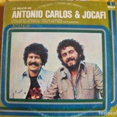 Disques de vinyle: LP - ANTONIO CARLOS Y JOCAFI - LO MEJOR DE (SPAIN, RCA 1978). Lote 77631941