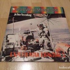 Discos de vinilo: JOHN KEATING NUEVA DIMENSION EXPERIENCIA ESPACIAL 2 ED ESPAÑOLA 1975 JAZZ ELECTRONIC. Lote 77643229