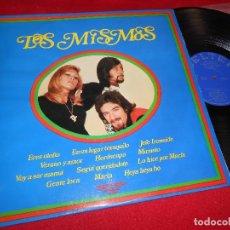 Discos de vinilo: LOS MISMOS LP 1973 BELTER JEFE IRONSIDE. Lote 77815109
