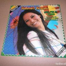 Discos de vinilo: TERESA RABAL (MX) LOCA POR EL CIRCO +3 TRACKS AÑO 1982 - PROMOCIONAL. Lote 77819385
