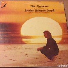 Discos de vinilo: NEIL DIAMOND. JONATHAN LIVINGSTON SEAGULL. CBS1973. CONTIENE CARPETA DOBLE CON LIBRETO. ED ALEMANA.. Lote 77848029