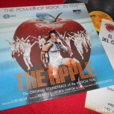Discos de vinilo: THE APPLE THE POWER OF ROCK IN 1994 BSO OST LP 1980 BELTER GATEFOLD EDICION ESPAÑOLA SPAIN. Lote 77874033