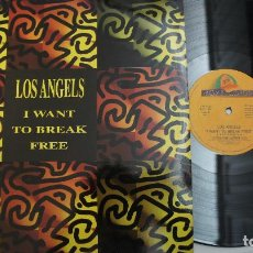Discos de vinilo: LOS ANGELS - I WANT TO BREAK FREE - BOY RECORDS 1995. Lote 78031265
