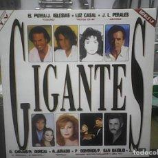 Discos de vinilo: GIGANTES - J.IGLESIAS, EL PUMA, R. JURADO, R. DURCAL, L. CASAL. Lote 78049993