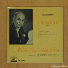 Disques de vinyle: NICOLAI MALKO - GAYANEH - EP. Lote 78052854