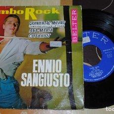 Discos de vinilo: SINGLE, ENNIO SANGIUSTO, LOMBO ROCK.. Lote 78066841