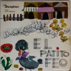 Discos de vinilo: EL PATITO FEO. NARRACION, VOCES Y EFECTOS SONOROS.EP. Lote 78102701