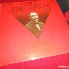 Discos de vinilo: GENIOS DE LA MUSICA ESPAÑOLA TURINA ORQ.NACIONAL ESPAÑA DIRL ARGENTA ALBENIZ LP 1981 SPAIN. Lote 288385303