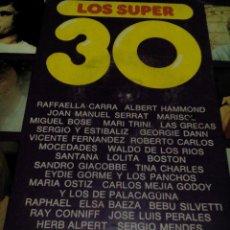 Discos de vinilo: RA. LP,2 DISCOS VINILO,LOS SUPER 30_ 1977_. Lote 78169137