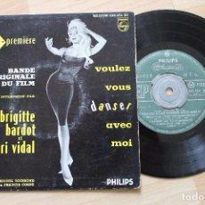 Discos de vinilo: BRIGITTE BARDOT ET HENRI VIDAL VOULEZ VOUS DANSER AVEC MOI EP BANDA ORIGINAL. Lote 78234193