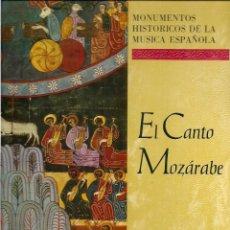 Discos de vinilo: EL CANTO MOZÁRABE . CORAL D'ANTICS ESCOLANS DE MONTSERRAT. DIR: LEO MASSÓ. (MEC, 1977). Lote 78257629