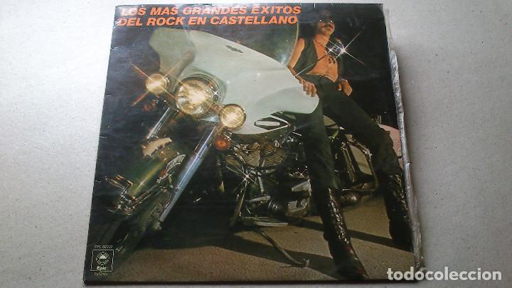 LOS MÁS GRANDES ÉXITOS DEL ROCK EN CASTELLANO - 1977 - LP (Música - Discos - LP Vinilo - Rock & Roll)