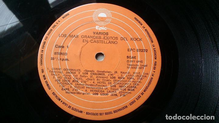 Discos de vinilo: LOS MÁS GRANDES ÉXITOS DEL ROCK EN CASTELLANO - 1977 - LP - Foto 3 - 78456585