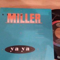 Discos de vinilo: SINGLE (VINILO) DE THE STEVE MILLER BAND AÑOS 80. Lote 78536085