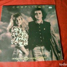 Discos de vinilo: COMPLICES - ANGELES DESANGELADOS - LP SPAIN EX/EX. Lote 78668329