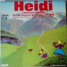 Discos de vinilo: HEIDI - CANTA EN ESPAÑOL - CAPÍTULOS 6 Y 7 - EDICIÓN DE 1975 DE ESPAÑA. Lote 78816461