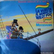 Discos de vinilo: LA VUELTA AL MUNDO DE WILLY FOG - SERIE TV - EDICIÓN DE 1984 DE ESPAÑA. Lote 78831973