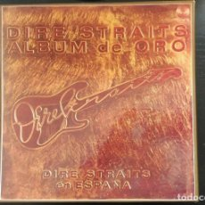 Discos de vinilo: DIRE STRAITS ALBUM DE ORO 4LP BOX CAJA 1983 VERTIGO SPAIN TOUR MARK KNOPFLER. Lote 78864413