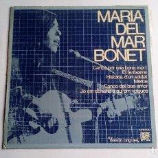 Discos de vinilo: MARIA DEL MAR BONET CAUDAL 1977. Lote 78885453