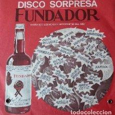 Discos de vinilo: FUNDADOR 10.193 - PORRINA DE BADAJOZ -MARQUÉS DE PORRINA – ESCUCHANDO AL MARQUÉS - EP 1970 . Lote 78897781