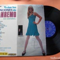 Discos de vinilo: VARIOS - SAN REMO 1967 TODAS LAS CANCIONES ESPAÑOL LP SPAIN 1967 PDELUXE . Lote 78929745