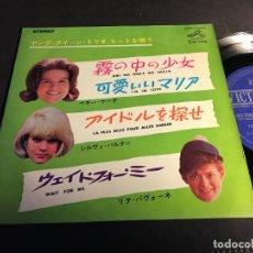 Discos de vinilo: PEGGY MARCH SYLVIE VARTAN RITA PAVONE (YOUNG QUEEN TRIO SINGS HITS) EP JAPAN (EPI6) . Lote 78936261