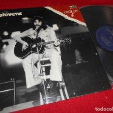 Discos de vinilo: CAT STEVENS IDOLOS NUM.4 STEVE ADAMS GEORGIOU LP 1978 DECCA EDICION ESPAÑOLA SPAIN. Lote 78981041