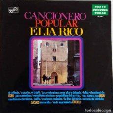 Discos de vinilo: ELIA RICO. CANCIONERO POPULAR. LP ORIGINAL ZAFIRO ETIQUETA VERDE. Lote 78985869