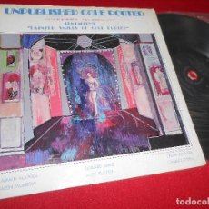 Discos de vinilo: BEN BAGLEY'S PAINTED SMILES OF COLE PORTER BSO OST MUSICAL LP GATEFOLD. Lote 79024509