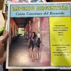 Discos de vinilo: IMPERIO ARGENTINA CANTA CANCIONES DEL RECUERDO LP MONTILLA FM-LD 42 VENEZUELA. Lote 79071705