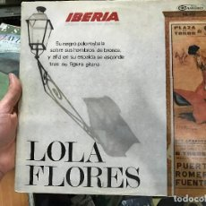 Discos de vinilo: LOLA FLORES LP SELLO RCA CAMDEN EDICION ARGENTINA. Lote 79074913
