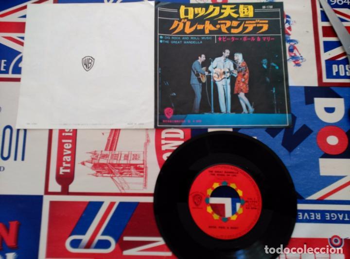 PETER PAUL MARY MADE IN JAPAN I DIG ROCK AND ROLL MUSIC THE GREAT MANDELLA (Música - Discos de Vinilo - EPs - Pop - Rock Extranjero de los 70)