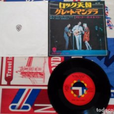 Discos de vinilo: PETER PAUL MARY MADE IN JAPAN I DIG ROCK AND ROLL MUSIC THE GREAT MANDELLA. Lote 79146985