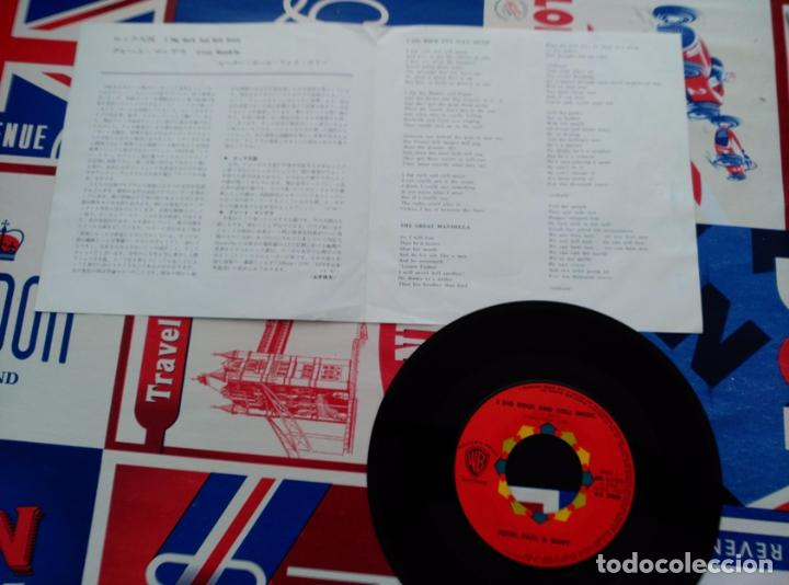 Discos de vinilo: PETER PAUL MARY MADE IN JAPAN I DIG ROCK AND ROLL MUSIC THE GREAT MANDELLA - Foto 2 - 79146985