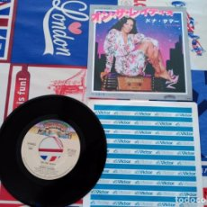 Discos de vinilo: DONNA SUMMER MADE IN JAPAN ON THE RADIO . Lote 79147613
