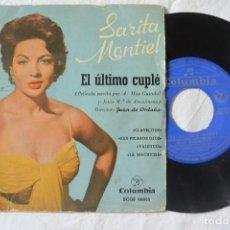 Discos de vinilo: DISCO VINILO SARA MONTIEL EL ÚLTIMO CUPLÉ. Lote 79183025