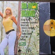 Discos de vinilo: DIAL DISCOS 1.977: LP VARIADO: ORZOWEI, MA BAKER, LET IT BE,BELFAST..........FUNCIONANDO. Lote 79220769