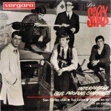 Discos de vinilo: LOS SIREX INTERPRETAN SUS CANCIONES LP AÑO 1964. Lote 79266193