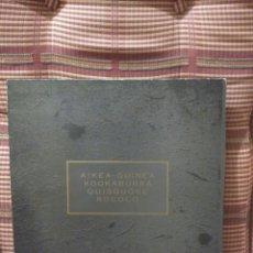 Discos de vinilo: COCTEU TWINS AIKEA-GUINEA 4AD EP 1985. Lote 79557451