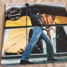 Discos de vinilo: BILLY JOEL. TODO PARA LEYNA. CLOSE TO THE BORDELINE . CBS-1980. Lote 79617365