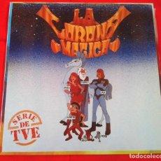 Discos de vinilo: LA CORONA MAGICA (LP) SERIE DE ANIMACIO?N. Lote 79645977
