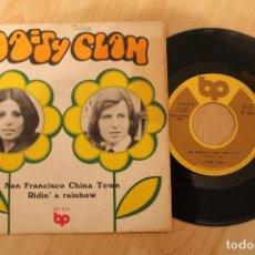 Discos de vinilo: DAISY CLAN SAN FRANCISCO CHINA TOWN SINGLE 1972. Lote 79667113