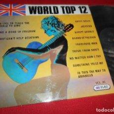 Discos de vinilo: WORLD TOP 12 LP 1972 FLAG EDICION INGLATERRA ENGLAND. Lote 79728321