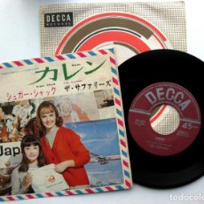 Discos de vinilo: THE SURFARIS - KAREN / SUGAR SHACK - SINGLE DECCA 1965 JAPAN (EDICIÓN JAPONESA) BPY. Lote 79768877